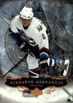 2006-07 Artifacts Hockey Cards Pick From List